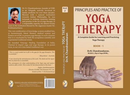 Principles and Practice of Yoga Therapy Vol.1